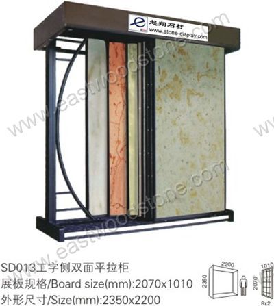 Slab Display-0104