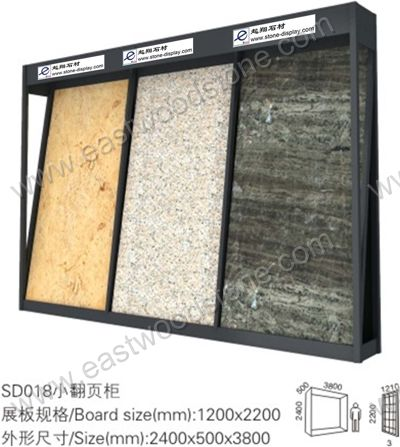 Slab Display-0105