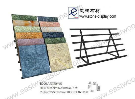 Stone Paver Display-0244