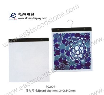 Portable Mosaic Display-0307