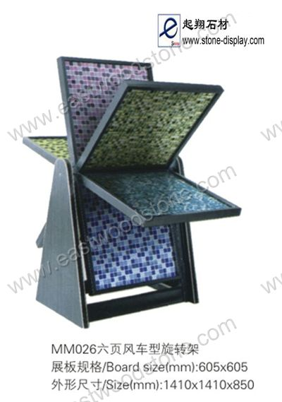 Revolving Mosaic Display-0312