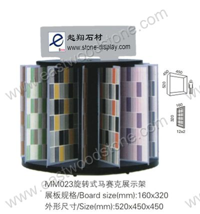 Revolving Mosaic Display-0316