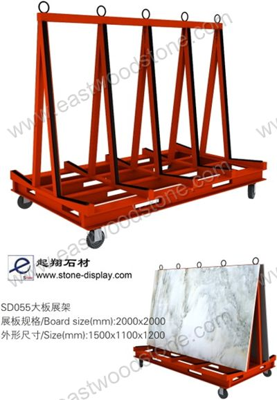 Slab Storage Rack-0906