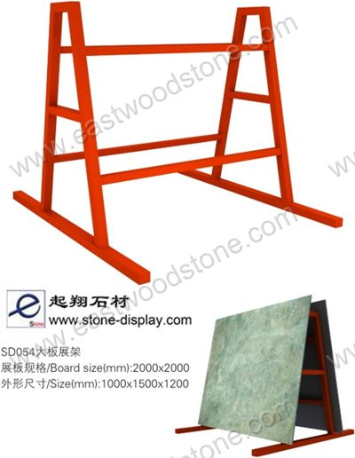 Slab Storage Rack-0907