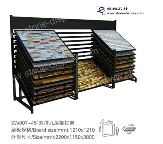 Culture Stone Display Rack-1023